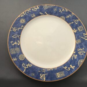 "The Table Top Company ""Tiutiui"" Blue"