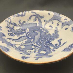 "Royal Worcester ""Blue Dragon"" Gold Edge"